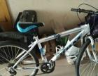 变速山地自行车99成新
