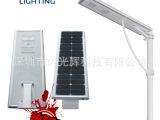 【30W】LED路灯 太阳能路灯 太阳能一体化路灯 庭院灯