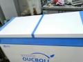 出售冰箱冰柜空调操作台,展示柜免费送货!