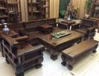 供应老船木沙发椅子组合客厅沙发茶几实木现代中式家具