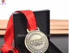 厂家直销学校奖牌 纪念奖章奖牌定制来图来样定做奖章