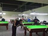 重慶臺球桌專賣 年關將至 所有臺球桌全部特價銷售
