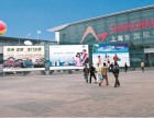 马耳他来上海旅交会啦,促进两地旅游与投资发展