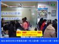 深圳公明哪里有电脑培训,高级文员培训,环境怎么样?