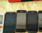 一堆废旧闲置手机当配件卖
