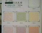 销售:长白韵硅藻泥、长白印象硅藻泥。