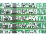 LED橱柜灯感应模块