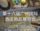 一次性酒店用品采购推荐去9月琶洲展会
