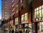 新区兰石厂旁边风情街的商铺出售首付十万买一套