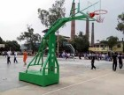 厂家生产批发各类篮球架 南宁便宜的篮球架