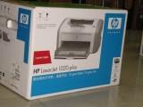 东莞市桥头企石惠普1020plus激光打印机办公设备