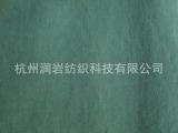 天丝面料 30x30天丝棉斜纹面料 天丝棉梭织斜纹面料