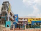 幼儿园装修设计 室内设计 打造一个走心的装修设计方案