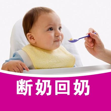 广州催奶师上门/贝恩催奶师上门/白云上门催奶师/催奶服务预约
