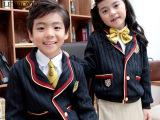 北京老厂定做 英伦风幼儿园园服 秋冬款针织校服套装 定制logo