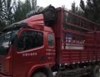 重型舱栏式货车