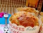 披萨蛋挞泡芙慕斯蛋糕枣糕水果蛋糕甜点技术