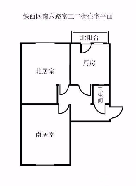 重工街地铁口套间 50平米 每月850元整租重工街地铁口3301厂1号楼