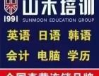 学日语,来山木,考证过级我教您,山木培训盐市口校区欢迎您