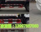 厂家直销 五十铃国五牌压缩式垃圾车