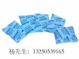 箱包加强型干燥剂,更多更久的吸附能力,广州批发