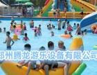 盛夏避暑哪里去腾龙移动水上乐园充气水滑梯翘楚以待