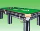 承德市台球桌 篮球架 乒乓球桌出售 厂家直销 欢迎咨询