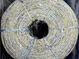 安徽埇桥区供应打包黄金绳白色黄金绳海水养殖专用黄金绳