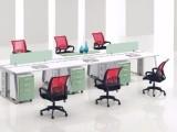 绍兴办公桌椅厂家直销 家具定做 屏风隔断 p span style