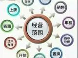 廣州處理違章 拍照件處理全國違章