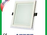 多用途 160mm方形玻璃嵌入式 LED面板灯12W 配晶元芯片