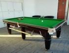 深圳台球桌 台球杆及台球用品维修电话