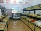 海州第二实验小学西20米水果超市转让【互诚传媒】