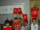 中国书画协会培训部硬笔毛笔书法班艺考班预科班暑期招生