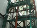 经销供应 固定式升降货梯 厂房升降货梯 室外升降货梯