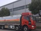转让 油罐车东风8吨东风油罐车厂家直销报价