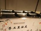 酒店火爆必备豆皮机价格手工豆油皮机受热均匀成型好