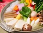 蜀久香火锅 99%的人不知道火锅其实要这么吃!