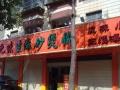 柳北恒隆广场当街 38 月租2000 仅售42万
