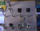 德惠监控设计 布线 安装 维护 专业团队施工维修