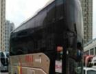 潍坊到赣州客车+哪里等车 汽车时刻表 几点到+多少钱?