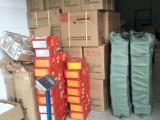 滅火器回收廣州市及周邊批量廢舊滅火器上門回收