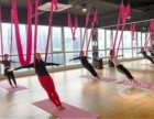 葆姿瑜伽0基础全日制晚班教练培训班招生