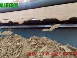 山东泰安客户使用美邦牌沙场污泥脱水机 沙场污泥脱水设备
