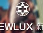 NEWLUX新奢奢侈品护理加盟