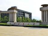 西北工业大学2021年春季远程教育招生简章