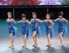 望京少兒舞蹈教學