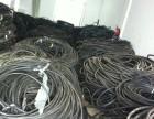 江门旧电缆回收
