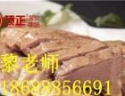 春川炒鸡排的做法 扬州盐水鹅培训班 海南鸡饭加盟