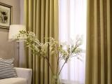 上海黄浦区窗帘安装窗帘维修各种遮阳窗帘定做办公窗帘定做